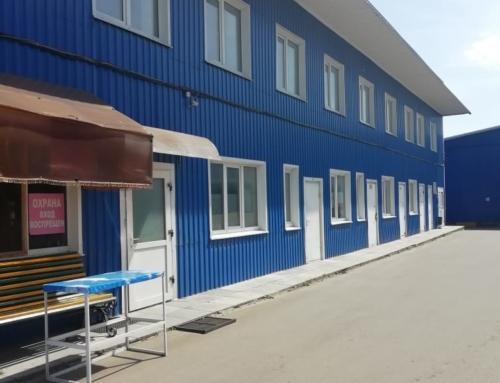 Производственное помещение Киевское ш., 61А